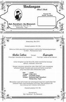 contoh undangan aqiqah simpel versi word doc kertas a4