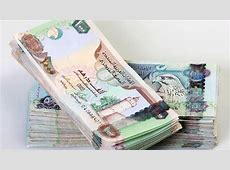 UAE Dirham to INR Rate Today   AED to INR History