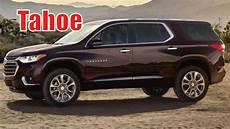 new chevrolet tahoe 2020 2020 chevrolet tahoe release date 2020 chevrolet tahoe