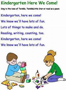 Kindergarten Here We Come