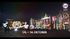 Houston Lights Festival 2018 Festival Of Lights 2018 Trailer Youtube