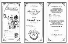 contoh undangan pernikahan dengan corel draw contoh isi