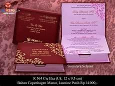 undangan pernikahan r564 unique card wedding invitation