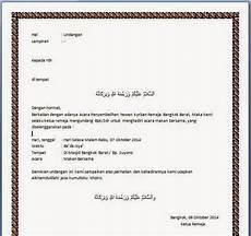contoh undangan pernikahan untuk teman contoh isi undangan