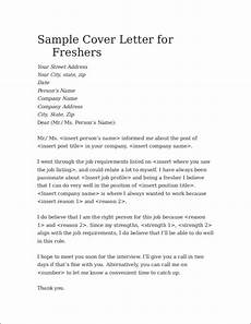 Cover Letter First Job Free Cover Letter For First Time Job Seekers Tips Samples