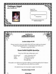 contoh surat undangan aqiqah