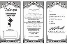 desain undangan pengajian cdr background undangan halal bihalal 13 187 background check all