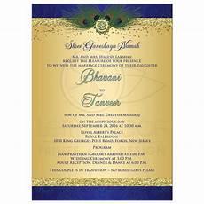 Wedding Cards Samples Indian Wedding Invitation Cards Indian Wedding