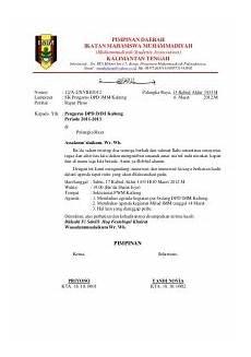 contoh undangan untuk karang taruna contoh isi undangan
