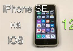 Image result for iPhone SE iOS 12