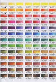 Daniel Smith Watercolor Color Chart Daniel Smith Watercolor Chart Google Search Http Www