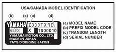 Yamaha Outboard Year Chart Decoding Yamaha Outboard Motor Model Number And