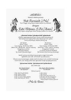 contoh undangan pengajian bahasa jawa contoh surat undangan berbahasa jawa cridealits