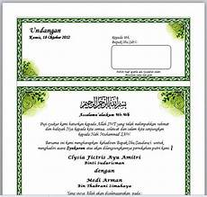 download undangan nikah microsoft word joy studio design