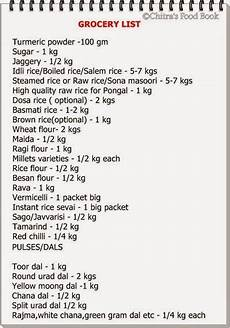 Normal Grocery List Chitra S Food Book Indian Grocery List South Indian