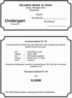 januari 2012 harga undangan tas kipas unik murah bekasi