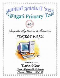 Front Page For Computer Project My Work Shop Quot Sample Of Project Cover Page Quot