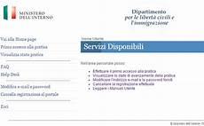 cittadinanza italiana ministero dell interno nullaostalavoro dlci interno it cittadinanza italiana