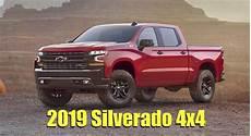 2019 chevy silverado 1500 2500 2019 chevy silverado 1500 trailboss 4x4 everything we