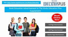 book education advertisement in the hindu education plus