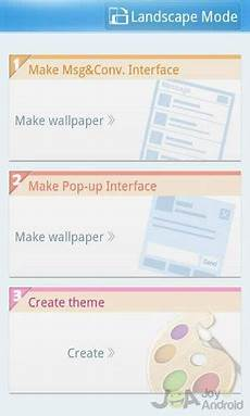 Themes Message Text Message Background Apps Themes And Wallpaper