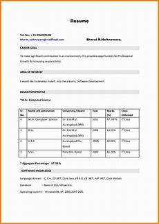 Nursing Resume Format M Sc Nursing Resume Format Resume Format For Freshers