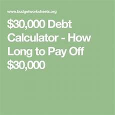 How Long To Pay Off Debt Calculator 30 000 Debt Calculator How Long To Pay Off 30 000