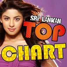 English Top Chart Songs Free Download Sri Lankan Top Chart Songs Download Sri Lankan Top Chart
