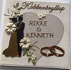 skabeloner til bryllupsinvitationer kobberbryllup med billeder bryllupskort bryllup kort