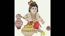 God Designs Indian Hindu God Embroidery Designs Youtube