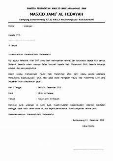 contoh undangan acara maulid nabi contoh surat undangan acara maulid nabi muhammad saw