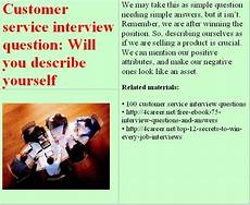Interview Question And Answers For Customer Service 15 Best Images About Customer Service Behavioral Interview