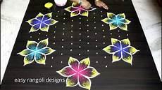 Color Kolam Designs With Dots Multi Color Flower Rangoli Amp Kolam Designs With 13 Dots