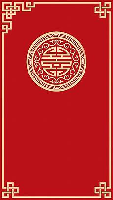 Double Happiness Design Traditional Chinese Wedding Double Happiness Word H5