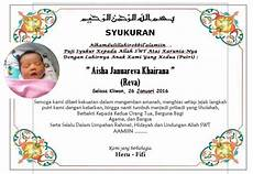 download template aqiqah syukuran selapanan format ms