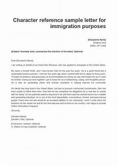 Reference Letter For Immigration For A Friend Immigration Letter For Friend Example Lovely 36 Free