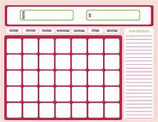 Writable Calendar Free Printable Calendar Templates Activity Shelter