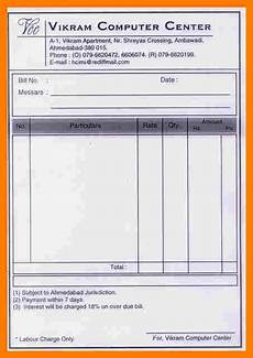 Travels Bill Book Format 5 Computerized Bill Format Sample Travel Bill