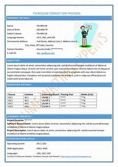 Standard Cv Format Doc Curriculum Vitae Format Best Cv Formats Cv Formats