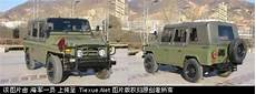 jeep bj2020 desarrollo y defensa jeep beijing bj2020 china ii