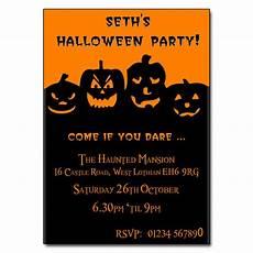 Halloween Invites Pumpkin Patch Halloween Party Invitations