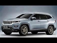 2020 jeep grand wagoneer new jeep grand wagoneer 2020 внедорожники