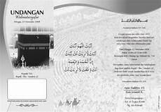 undangan haji cdr download desain template grafis places