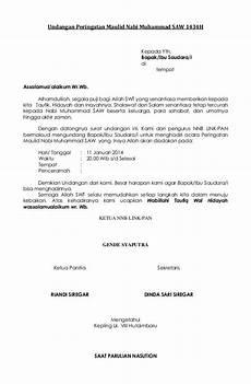 contoh surat undangan resmi yang baik dan benar assalam