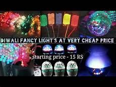 Led Lights Wholesale In Mumbai Cheap Electronic Market Lohar Chawl Mumbai Led Lights