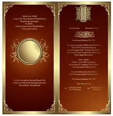 cara membuat undangan contoh undangan pernikahan dan