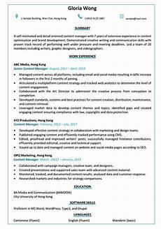 Resume Cv Sample Resume Amp Cv Sample For Content Manager Jobsdb Hong Kong