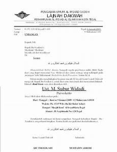 undangan pengajian contoh contoh undangan pengajian