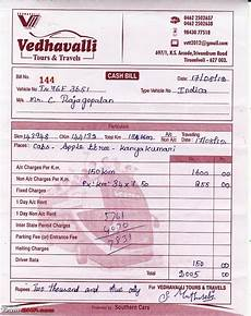 cab bill format bangalore an up to date list of 108 divya desams vaishnavite