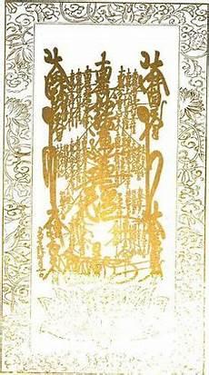 Daimoku Chart 2017 Nichiren Gohonzon Healing Pinterest Buddhism Buddha
